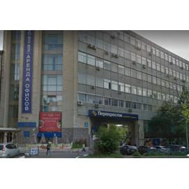Москва Большая Почтовая, д.26 стр.1