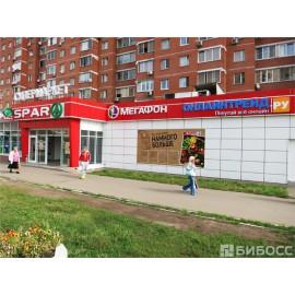г. Химки ул.Проспект Мельникова