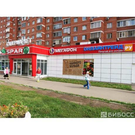 Юридический адрес Химки Мельникова