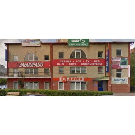 Юридический адрес в Раменском ул. Красноармейская