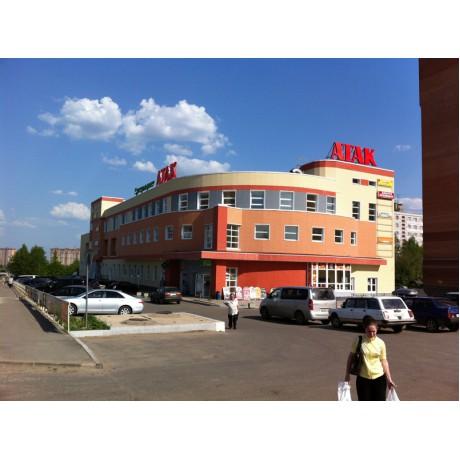 Юридический адрес в Сергиев Посаде