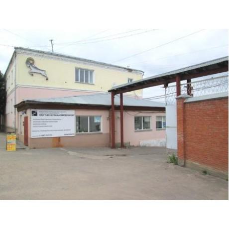 Юридический адрес в Серпухове ул. Пролетарская