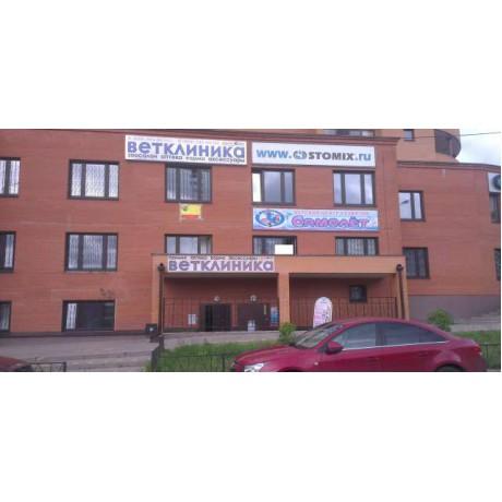 Юридический адрес в Жуковском ул. Гагарина